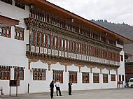 The airport building in Paro, Bhutan
