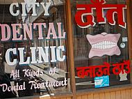 Kathmandu - The Dentist