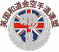 Mizuchi Wado Karate Club (Crowcombe) is a Member of British Wadokai