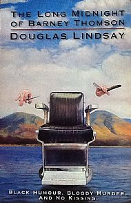 1st Edition Piatkus Cover