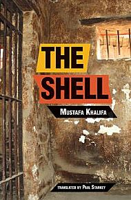 The Shell Translated by Paul Starkey