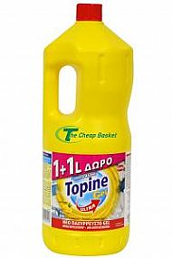 Ultra thick bleach 2 litre