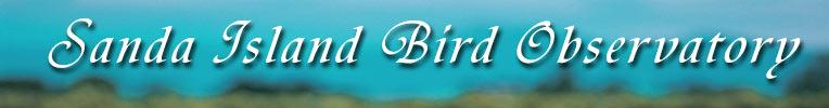 Sanda Island Bird Observatory