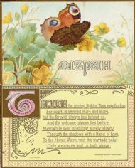 Mizpah card interior